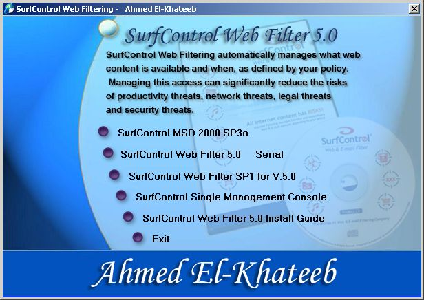 مطلوب لهSurfControl Filter