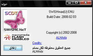 Portable SWiSHmax-Arabic 2008 برنامج 2008 2009 اصدار